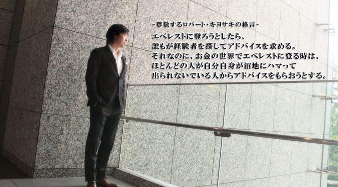 【格言シリーズ】
