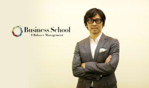 いよいよ7月1日 念願のビジネススクールが開校