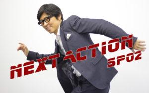 【Next Action!激動の時代を生き抜くために】